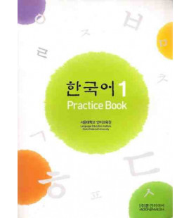 Korean 1 (Practice Book)