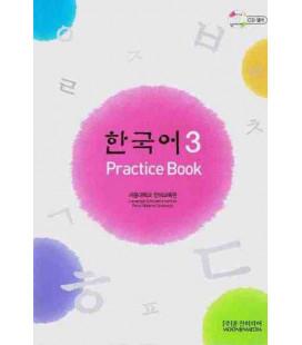 Korean 3 (Practice Book)