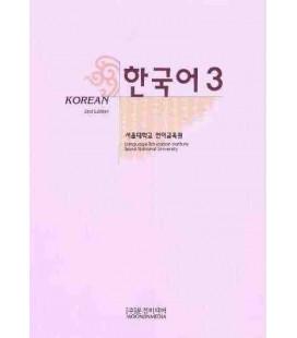 Korean 3 (Schülerbuch) - Zweite Auflage