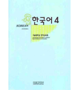 Korean 4 (Student Book)- Second Edition