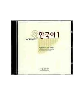 Korean 1 (Pack mit 2 CDs zum Schülerbuch) - Zweite Auflage