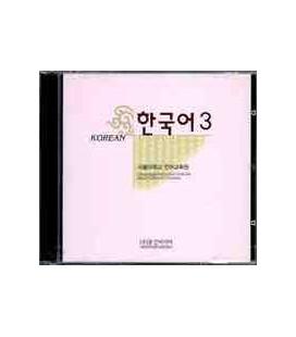 Korean 3 (Pack mit 2 CDs zum Schülerbuch)- Zweite Auflage