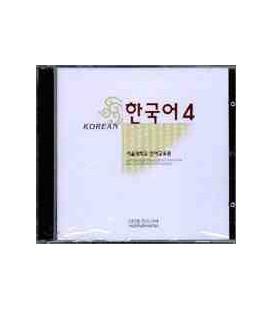 Korean 4 (Pack mit 2 CDs zum Schülerbuch)- Zweite Auflage
