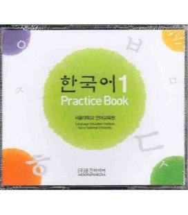 Korean 1 (Pack mit 4 CDs zum Practice Book)