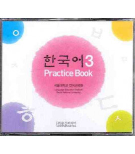 Korean 3 (Pack de 4 CDS del Practice Book)