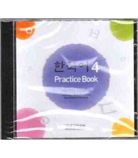 Korean 4 (Pack De 1 CD del Practice Book)