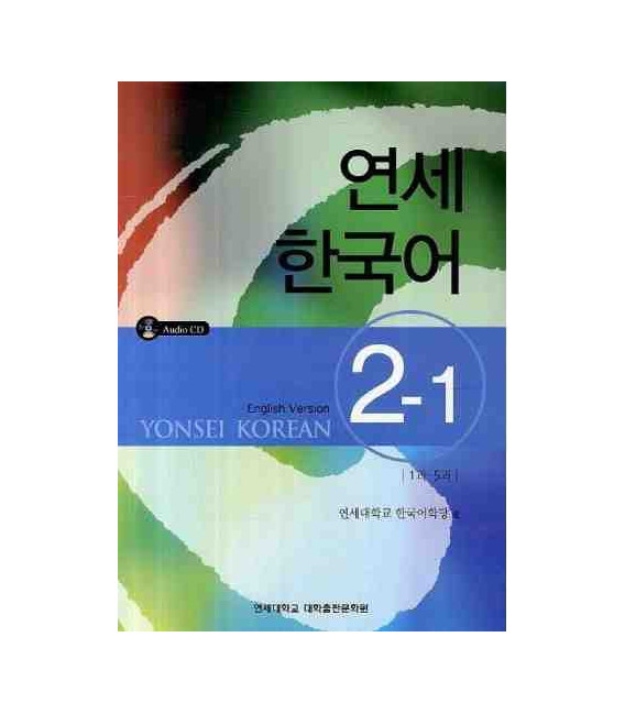 Yonsei Korean 2-1 (English Version) - CD Included