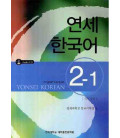 Yonsei Korean 2-1 (English Version) - Incluye CD