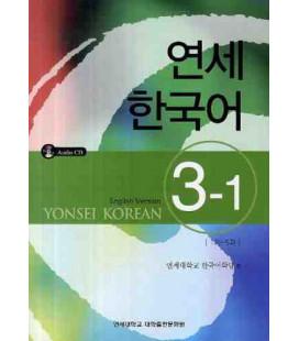 Yonsei Korean 3-1 (English Version) - CD incluso