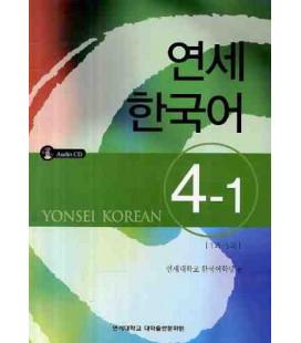 Yonsei Korean 4-1 (CD incluso)