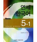 Yonsei Korean 5-1 (CD Included)