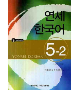 Yonsei Korean 5-2 (Incluye CD)
