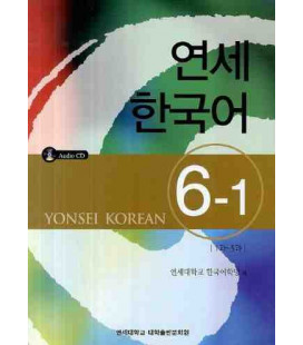 Yonsei Korean 6-1 (CD incluso)