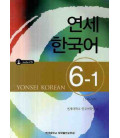 Yonsei Korean 6-1 (Incluye CD)
