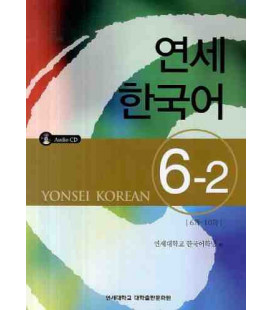 Yonsei Korean 6-2 (CD inklusive)