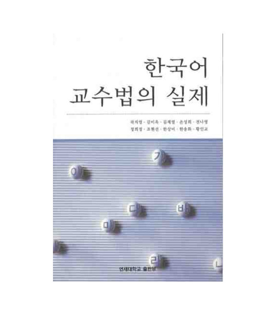 Teaching Korean