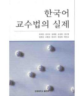 Teaching Korean