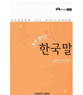 Korean for Children (CD incluso)