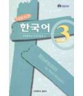 Korean in 100 Hours Vol 3. (CD Included)