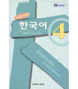 Korean in 100 Hours Vol 4. (CD incluso)