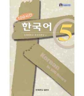 Korean in 100 Hours Vol 5. (CD incluso)