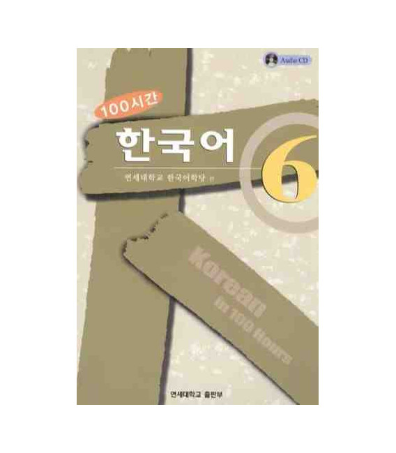 Korean in 100 Hours Vol 6. (CD Included)
