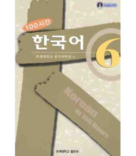 Korean in 100 Hours Vol 6. (Incluye CD)