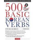 500 Basic Korean Verbs - The only Comprehensive Guide to Conjugation and Usage (Free Audio Download)