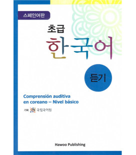 Comprensión auditiva en coreano- Nivel básico (Libro + 2CD de audio)
