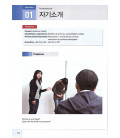 Comprensión auditiva en coreano- Nivel básico (Book + 2 audio CD)