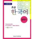 Conversación en coreano- Nivel básico (Libro + 1CD de audio)