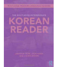 Frog's Tears and other Stories- Reaging in Korean Culture Series- For Beginning and Interm. Students