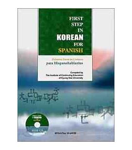 Primeros Pasos en Coreano per Hispanohablantes (incluye CD)