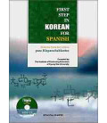 Primeros Pasos en Coreano para Hispanohablantes (incluye CD)