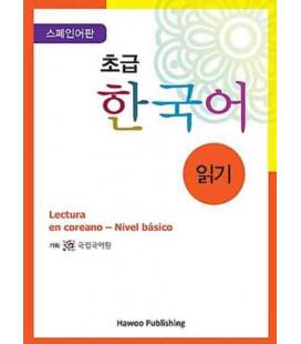 Lectura en coreano - Nivel básico
