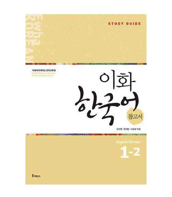 Ewha Korean 1-2 Study Guide