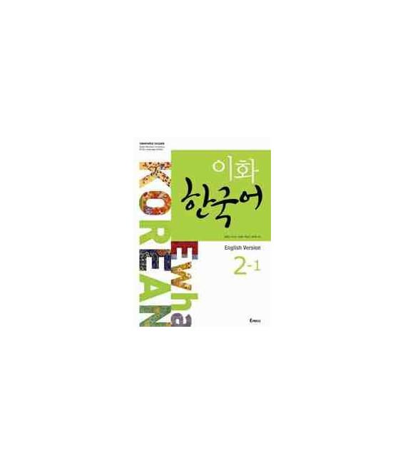Ewha Korean 2-1 Textbook - English version (Book + audioCD)