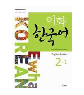 Ewha Korean 2-1 Textbook - Englische Version (Buch + Audio CD)