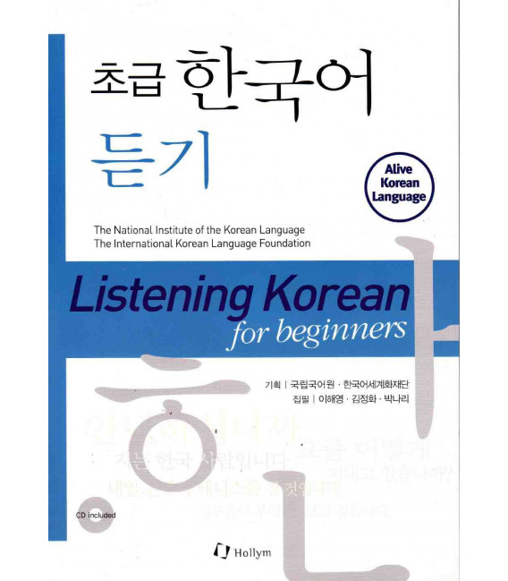 Listening Korean for beginners (Libro + 2 audioCD)