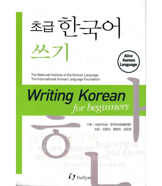 Writing Korean for beginners