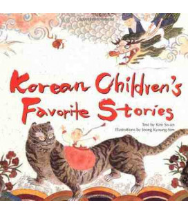 Korean Children's Favorite Stories