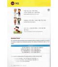 Korean Grammar in Use - Beginning