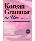 Korean Grammar in Use - Advanced