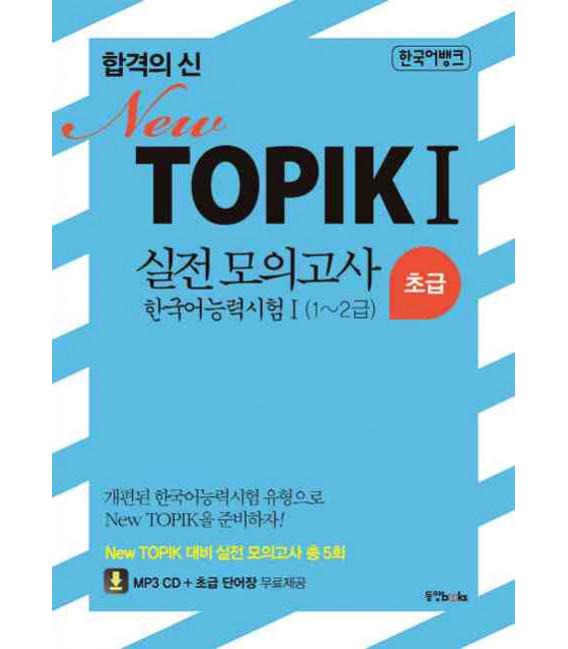 New Topik 1, Levels 1-2 (Book + CD MP3)