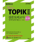 New Topik 2, Levels 3-6 (Book + CD MP3)