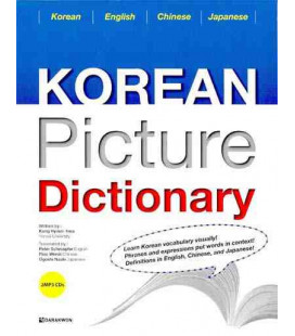 Korean Picture Dictionary- English-Chinese-Japanese (include CD)