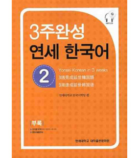 Yonsei Korean in 3 Weeks 2 (Textbook+Workbook+Keys+Audio scrips+CD-MP3)