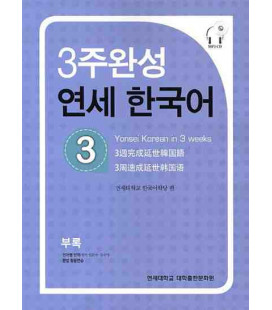 Yonsei Korean in 3 Weeks 3 (Textbook+Workbook+Lösungen+Audio scripts+CD-MP3)