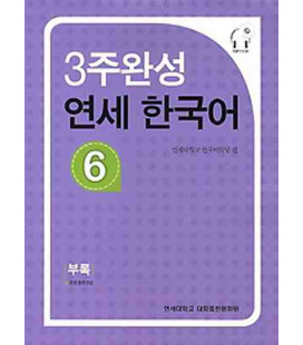 Yonsei Korean in 3 Weeks 6 (Textbook+Workbook+Lösungen+Audio scripts+CD-MP3)
