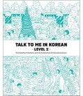 Talk to me in Korean -Level 2- Conjuctions, Tenses, Telling Time and more.